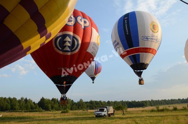 Первый полёт на воздушном шаре