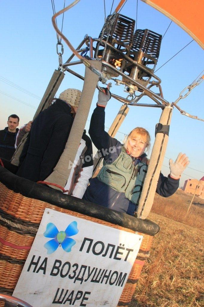 Полет на воздушном шаре в Корзине Екатерина Ларикова
