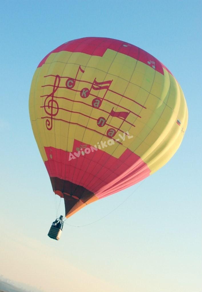 Полет на воздушном шаре в небе от Авионики-ВЛ