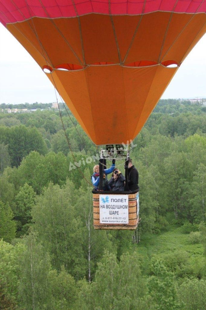 Полет на воздушном шаре на двоих человек с инструктором от Авионики-ВЛ