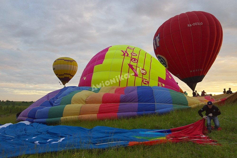 Спущенный воздушный шар