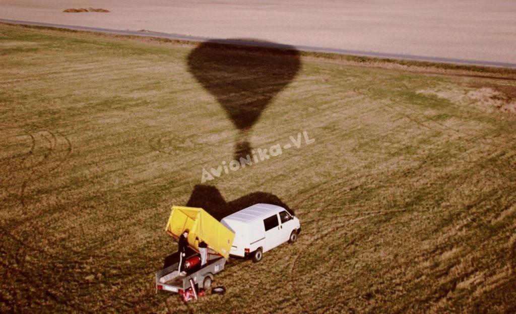 Тень от воздушного аэростата от Авионики-ВЛ