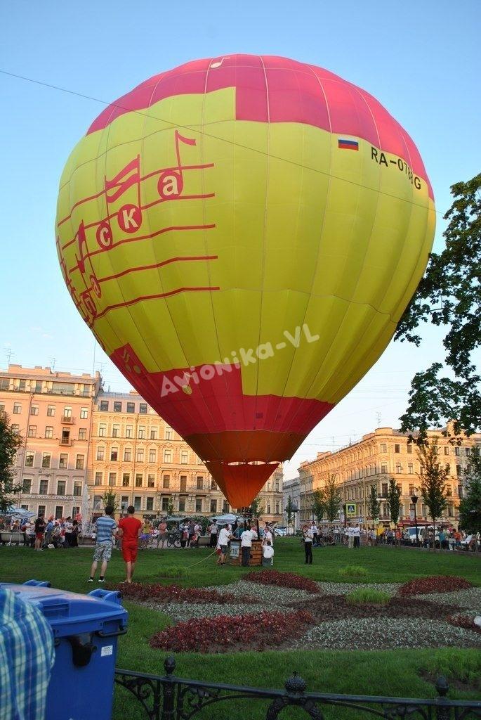 Воздушный шар от компании Авионика-ВЛ в центре СПб