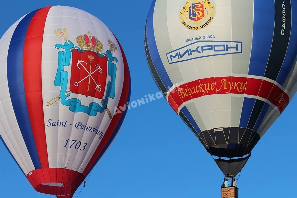 Полет на воздушном шаре в Великих Луках от Авионика-ВЛ