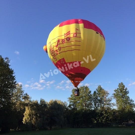 Воздушный шар Авионика-ВЛ