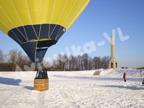 сертификат полета на воздушном шаре