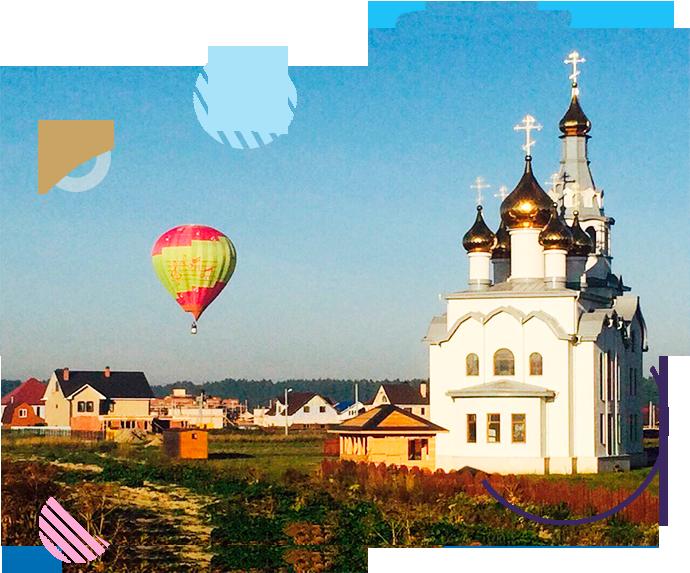 Полет на воздушном шаре на двоих в Великих Луках