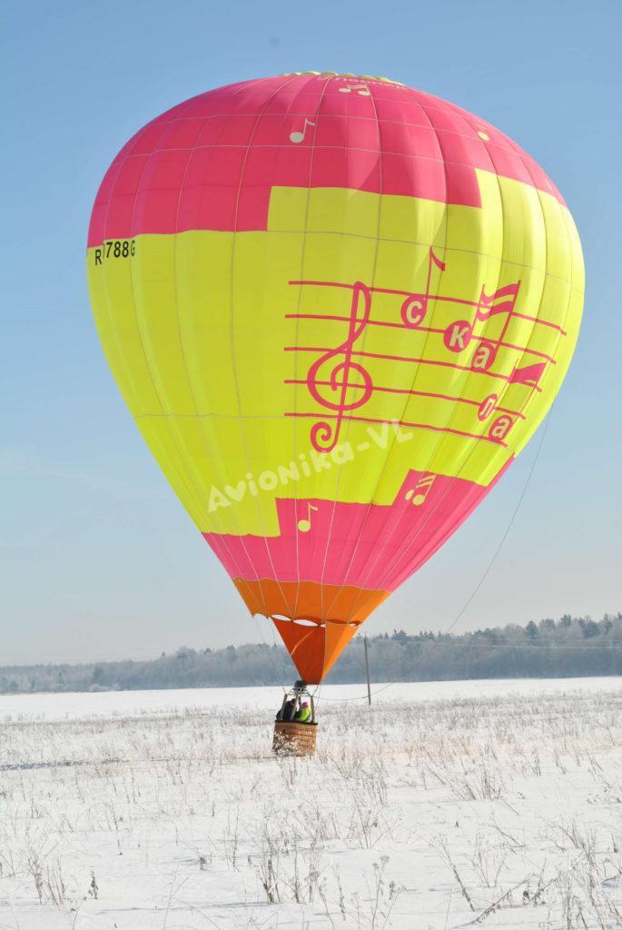 Приземление воздушного шара от Авионики-ВЛ