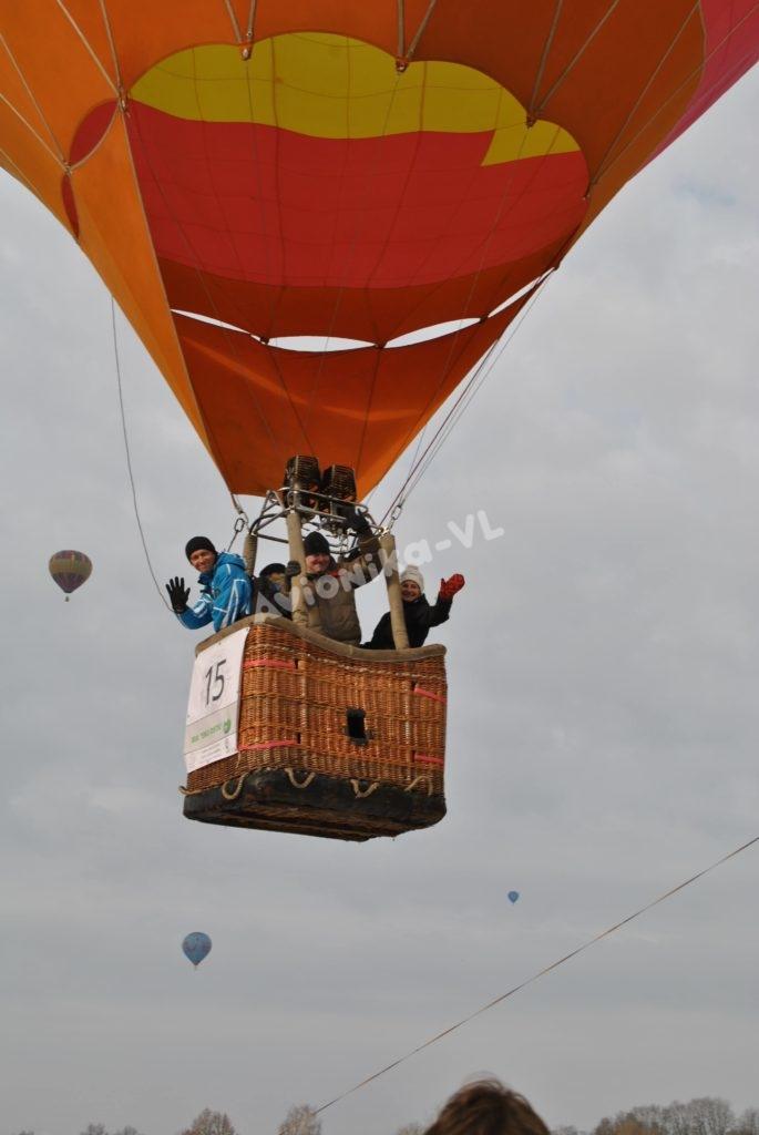 Полет на воздушном шаре на 3 человек
