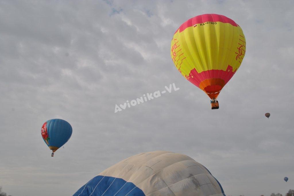 Полет на воздушном шаре на троих