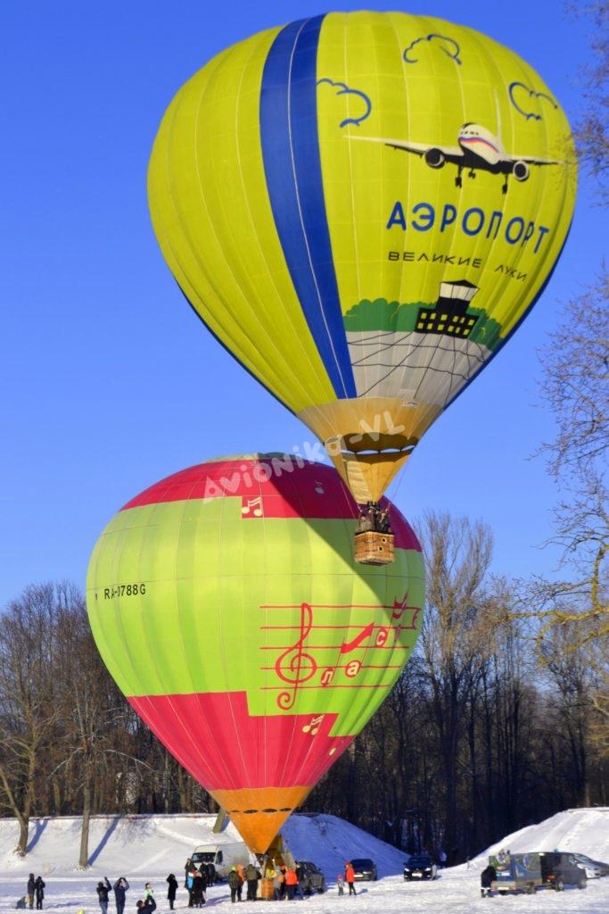 Полет на воздушном шаре на несколько человек