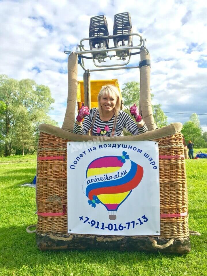 Юлия Ларикова в корзине воздушного шара от Авионики-ВЛ
