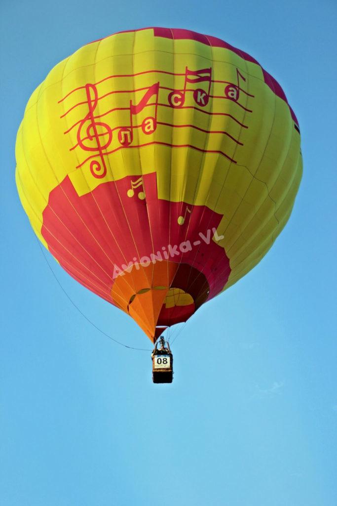 Полет на воздушном шаре под Петербургом