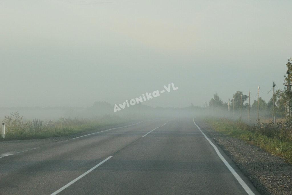 Дорога в дымке